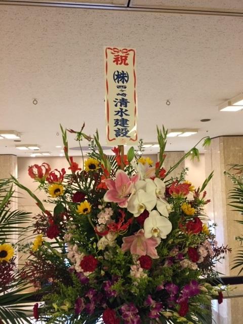 アベル株式会社 創立25周年記念の催しの様子