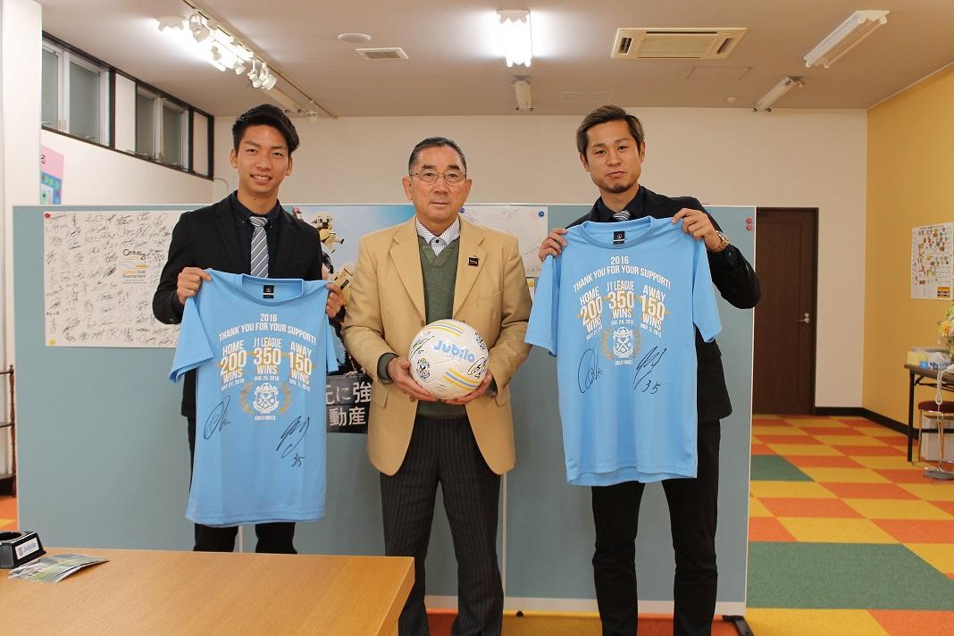 ジュビロ磐田の選手との写真